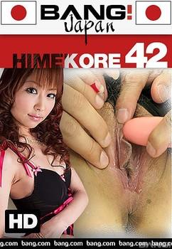 Himekore 42 (2018)