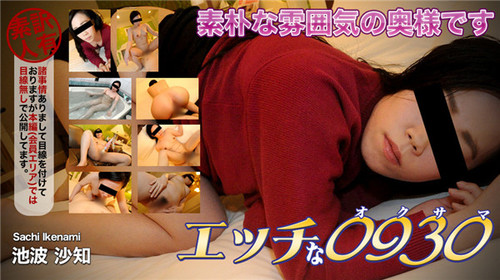 H0930 ori1529 エッチな0930 池波 沙知 36歳File: H0930-ori1529.mp4Size: 1492297350 bytes (1.39 GiB), duration: 01:06:49, avg.bitrate: 2978 kbsAudio: aac, 48000 Hz, 2 channels, s16, 128 kbs (und)Video: h264, yuv420p, 1280×720, 2845 kbs, […]