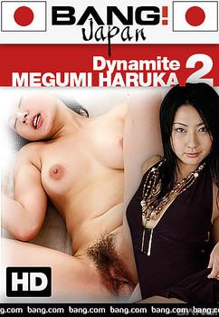 Dynamite Megumi Haruka 2 (2018)