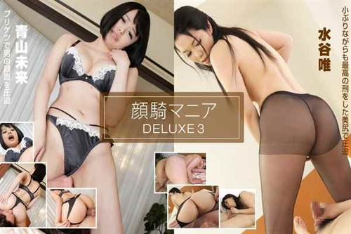 一本道 050619_001 顔騎マニアデラックス3 青山未来 水谷唯File: 050619_001.mp4Size: 819856312 bytes (781.88 MiB), duration: 00:26:37, avg.bitrate: 4107 kbsAudio: aac, 48000 Hz, stereo, s16, 93 kbs (eng)Video: h264, yuv420p, 1920×1080, 4000 kbs, 59.94 fps(r) […]