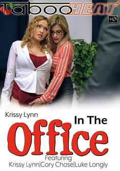 Krissy Lynn in the Office