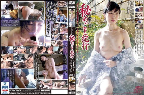 [FHD]c-2412 秘めごと紀行#011File: C-2412.mp4Size: 2088648202 bytes (1.95 GiB), duration: 02:54:16, avg.bitrate: 1598 kbsAudio: aac, 44100 Hz, stereo, s16, 144 kbs (und)Video: h264, yuv420p, 1280×720, 1449 kbs, 29.97 fps(r) (und) Download : […]
