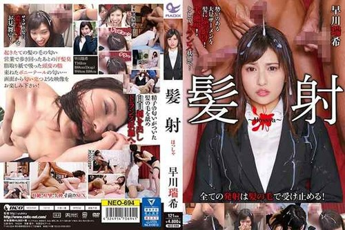 [NEO-694] 髪射 はっしゃ 早川瑞希File: NEO-694.mp4Size: 1359096232 bytes (1.27 GiB), duration: 02:01:09, avg.bitrate: 1496 kbsAudio: aac, 44100 Hz, stereo, s16, 144 kbs (und)Video: h264, yuv420p, 1280×720, 1343 kbs, 29.97 fps(r) (und) […]