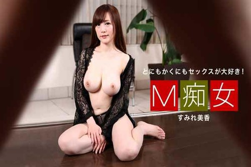 一本道 081719_886 M痴女 すみれ美香File: 081719_886.mp4Size: 1912017258 bytes (1.78 GiB), duration: 01:02:05, avg.bitrate: 4106 kbsAudio: aac, 48000 Hz, stereo, s16, 93 kbs (eng)Video: h264, yuv420p, 1920×1080, 4000 kbs, 59.94 fps(r) (eng) […]