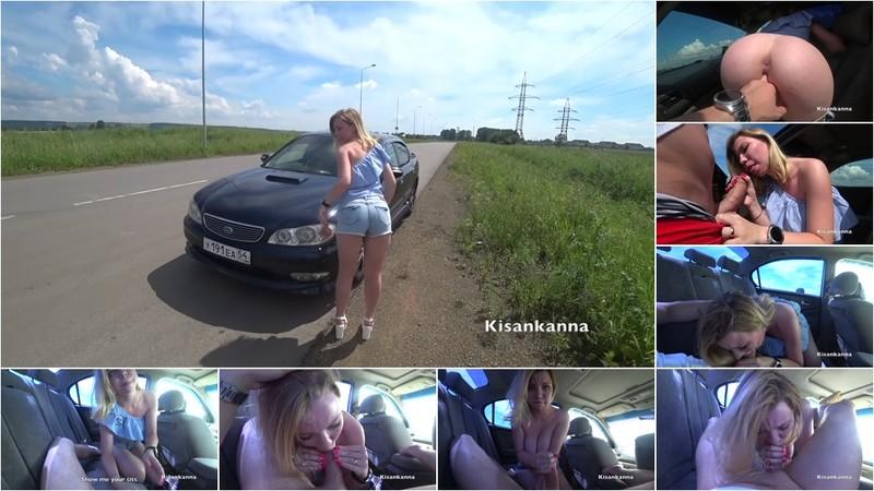 Kisankanna - Public Blowing In Car [FullHD 1080P]