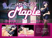 "Askot - Men's Esthetic ""Maple""-Tono Sensual Massage, started (Jap)"
