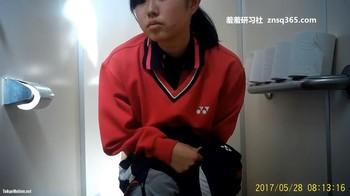xzn5pfeqkr1p - China pissing girls3696