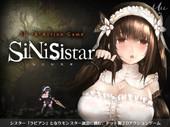 Uu - SiNiSistar Version 1.2.0