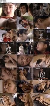 BM-001 You're Wet Inside Miwako Saito - Miwako Saito, Featured Actress, Debut, Cowgirl