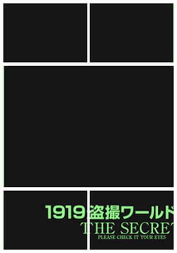 1919盗撮ワールドカップ34
